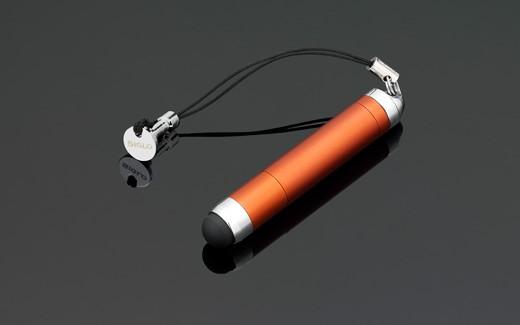 Little Havana Cigar Factory - Siglo Phone Touch Punch Orange Cigar Cutter